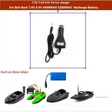 7.2V 7.4V 8.4V 1A Car Charger For 2011-5 T188 T168 T888 T008 And So on Model Fishing RC Bait Boat 7.4V 4400MAH 5200MAH Battery(China)