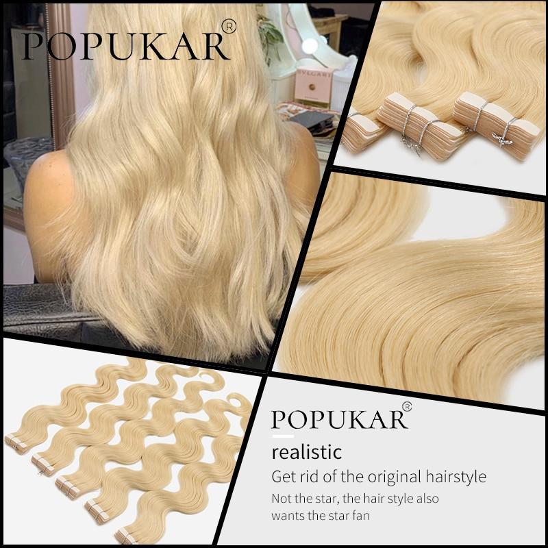Popukar 2g/piece Body Wave Virgin Invisible PU Weft Golden 613# 100% European Human Hair Real Virgin Tape In Hair Extensions