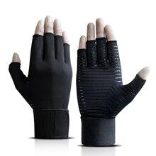 Спортивные Перчатки для фитнеса с открытыми пальцами ремешок