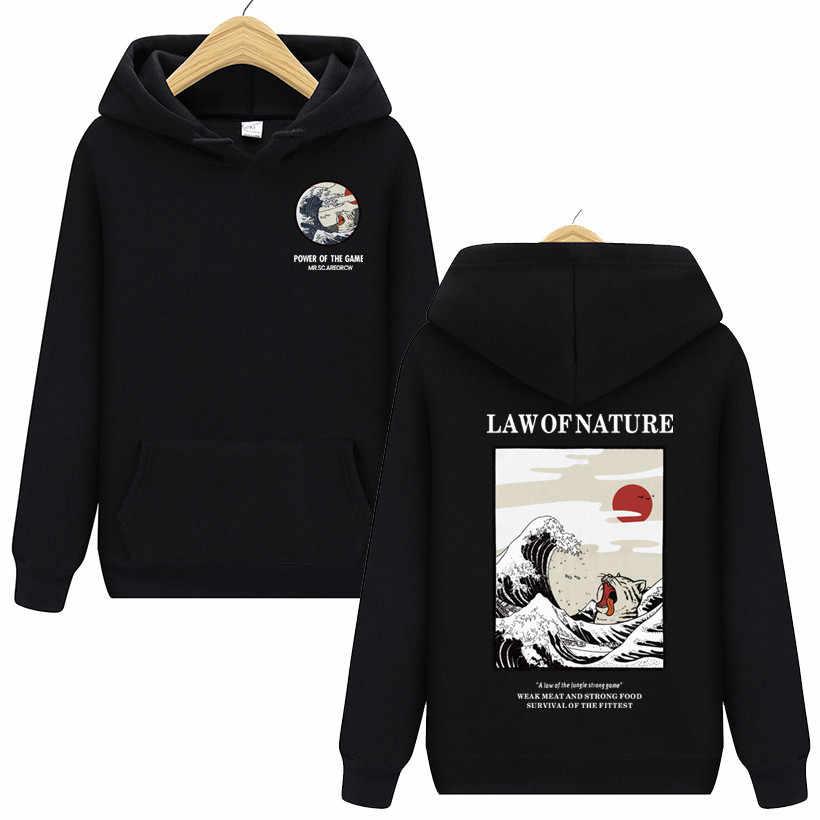 Japanese Funny Cat Wave Printed Hoodies Japan Style Hip Hop Casual Sweatshirts 3