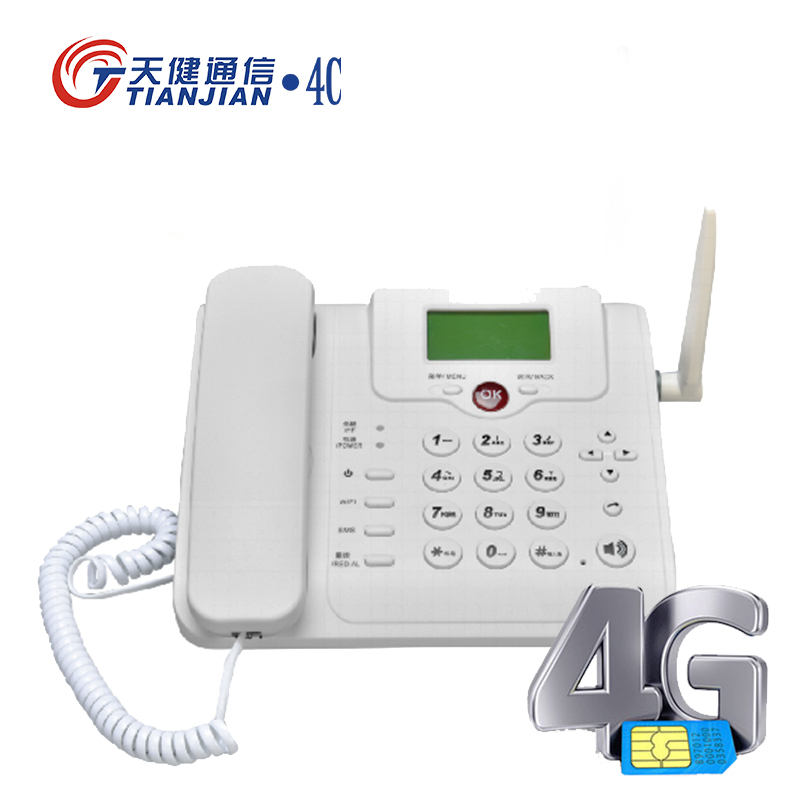 Unlocked 3G Sim Card 4G LTE/FDD Wifi Router GSM Desk Telephone Volte Wifi Dongle Landline Modem Wi-Fi Hotspot Fixed Voice Phone