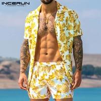 סט חולצה ומכנס הוואי