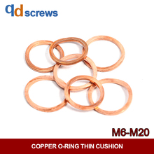 M6M8M10M12M14M16M20 Copper gasket narrow small edge thin flat O-ring cushion