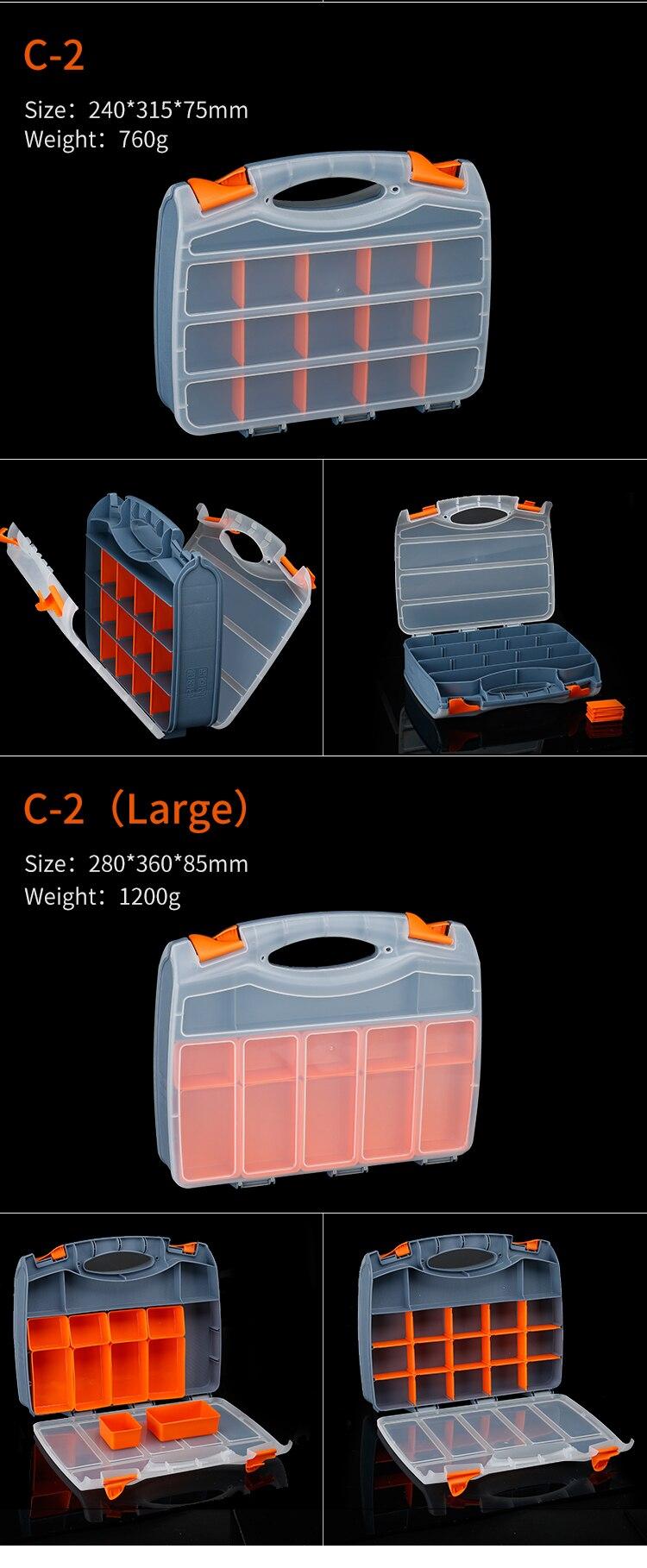 零件盒-集合_14