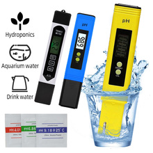 Portable LCD Digital PH Meter Pen Accuracy 0.01+TDS EC Tester Water Purity PPM Filter Hydroponic for Aquarium Pool Water Test