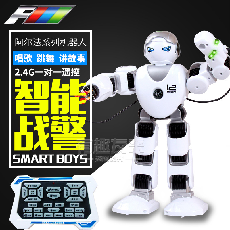 Music Can K1 Alpha Machinery Cops 2.4G Remote Control Smart Robot Toy Programming G C00006