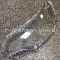 시트로엥 C5 헤드 라이트 렌즈 커버 10-16 투명 커버 C5 헤드 라이트 Sait