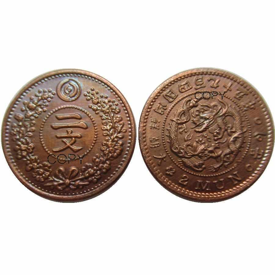 Đại Joseon Thành Lập Cách Đây 495 Năm, 2 Mun Đồng Tiền Xu Sao Chép (Loại 41)