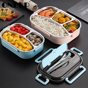 Image 1 - ONEUP 304 Ланч бокс из нержавеющей стали , новый японский стиль, Бенто бокс, кухонный герметичный контейнер для еды, для отправки посуды