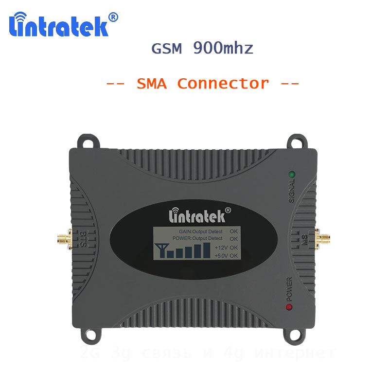 GSM 900mhz Signal Booster