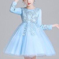 שמיים כחול