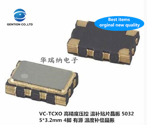 5pcs 100% New And Orginal VCTCXO Temperature Compensated High Precision TEW 14.7456MHZ 5032 14.7456M 5X3.2mm Crystal