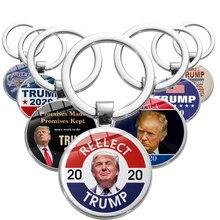Скульптура Трампа, брелок 2020 сохраните Америку, отлично подходит для президентских выборов, брелок с кабошоном, брелки для автомобильных кл...