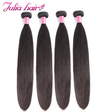 Ali Julia 8 to 30 Inch Bundles 4 Pcs/Lot Brazilian Straight Human Hair Weave Bundles Double Weft Remy Hair Extension(China)