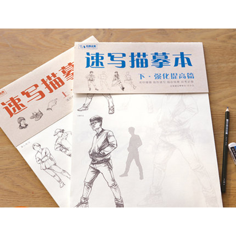 2/PCS Basics On The Basic Training Articles + Enhanced Improvement Articles Advanced Sketch Character Painting Copybook