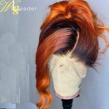 Wigleader perucas dianteiras do laço do cabelo humano 180% preplucked do laço peruca frontal 1b/gengibre laranja ombre glueless perucas onduladas do laço