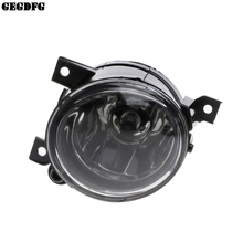 цена на Front Bumper Convex Len Driving Lamp Fog Light Left For VW Golf GTI Jetta MK5 Tiguan With H11 plug