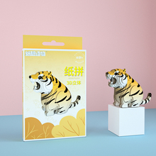 New Card Model Building Sets Animals DIY 3D Paper Model Building Construction Toys Educational Toys Animal Model