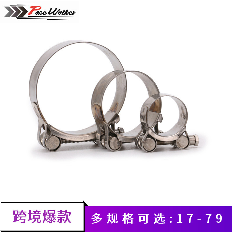 Universal 17-79 Size Stainless Steel Modified Accessories Motorcycle Exhaust Pipe Clamp Hose Clamps Regulation Muffler