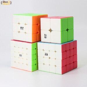 Image 2 - Qiyi 2x2 3x3 4x4 5x5 المكعب السحري QiyuanS QizhengS سرعة أُحجية مكعبات WarriorW تشى دى الأسود Stickerless 3 قطعة 4 قطعة/المجموعة لعبة تعليمية