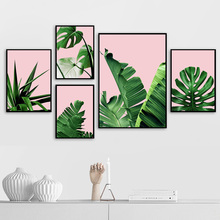 Pink fresh Banana leaf Monstera Plant Wall Art  Canvas Painting Nordic Posters And Prints Pictures For Living Room Decor