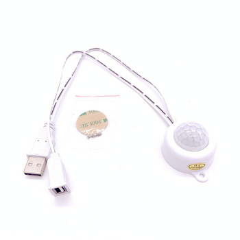 Modern USB Body Infrared PIR Motion Sensor Switch DC 5V/12V/24V LED Strip Night Light Human Motion Sensor Detector Switch body infrared pir switch motion sensor dc 5v 12v 24v human motion sensor detector led strip light lamp switch automatic