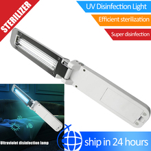 Ultraviolet uv disinfection lamp germicidal Light portable handheld folding home travel UV Ozone Sterilizer