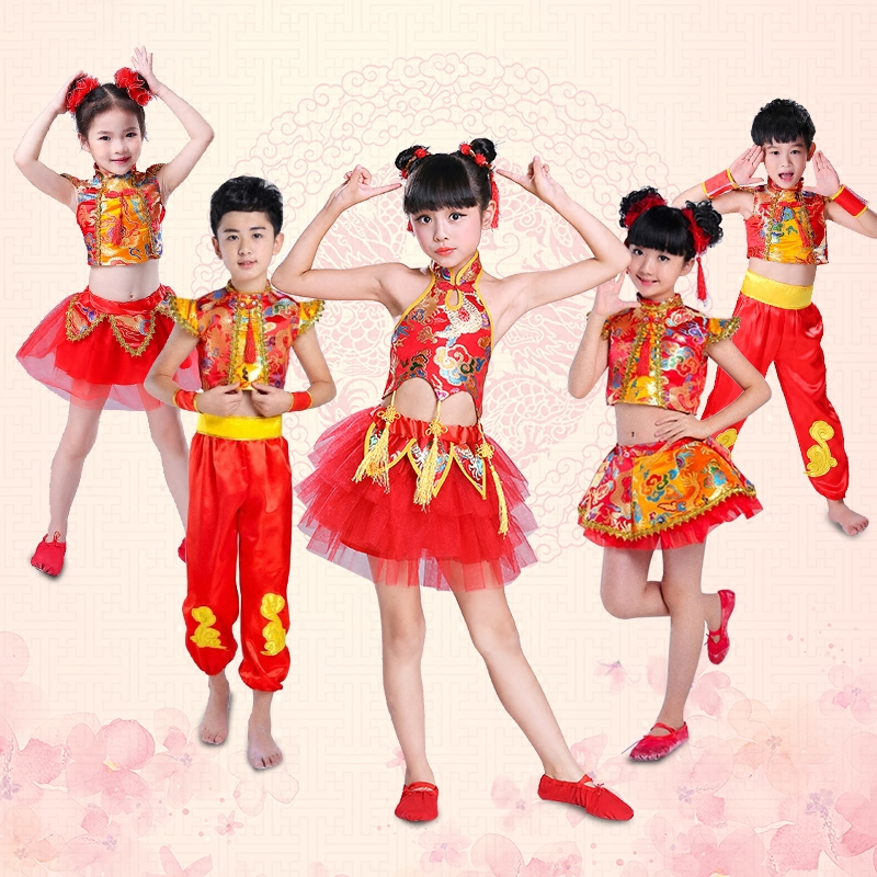 2019 Children Chinese Traditional Kungfu Suit Sleeveless Embroidery Martial Arts Suits Wushu Performance Dance Clothing For Kids