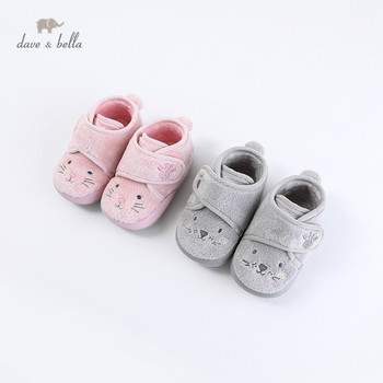 DBZ16240 Dave Bella winter baby unisex fashion cartoon first walkers new born shoes image
