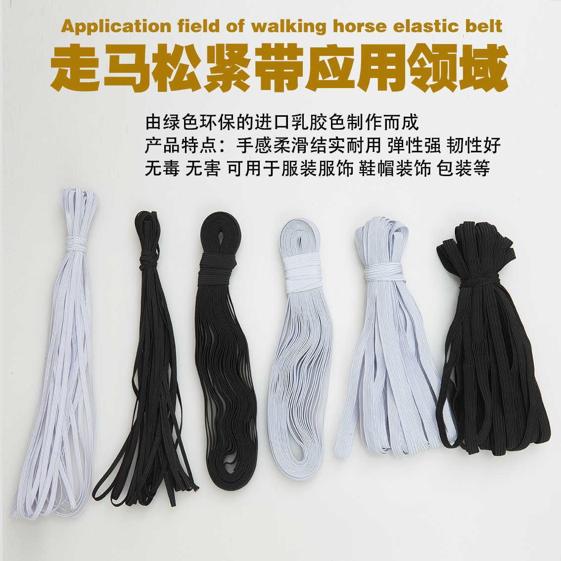 5 metros/lote 3/6/8/10/12mm banda elástica de costura colorida goma plana de alta elasticidad banda de la cintura cuerda elástica cinta elástica 5z