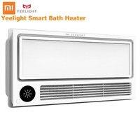 Yeelight Smart Bath Heater Bluetooth Mobile APP Remote Control 8 in 1 Bath Heater 3 Gear Speed Rapid Heating Bath Heater|Smart Remote Control| |  -