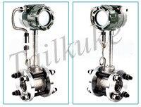 Steam Vortex Flowmeter DN25 / 32/125/150 Compressed Air Natural Gas GCKR Gas Meter