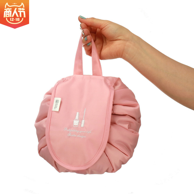 Lazy Women Cosmetic Bag Travel Household Large Capacity Waterproof Portable Storage Drawstring Bag Makeup Bag Bunch Of Pocket