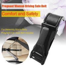 Specjalny regulator pasa dla ciężarnych samochodów luźne i wygodne siedzisko dla kobiet w ciąży pas który chroni kobietę w ciąży tanie tanio 1 8m Pasy bezpieczeństwa i wyściółka 0 19kg 0inch Seat belts