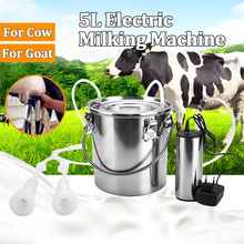 5L Electric Milking Machine Stainless Steel Cow Goat Sheep Bucket Suction Milker Vacuum Pump Household Milking Machines