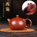 Чай yixing  знаменитые товары высокого качества  все руки раздеты  качество руды  dahongpao  карта  крышка  отверстие в шарике  xi shi горшок