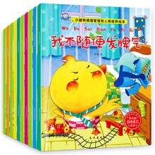 10 pçs/set Livros Nova Educação Gestão Emocional e Cultivo Personagem Bedtime livro de história para crianças caçoa o presente