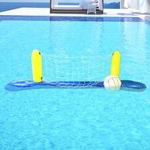 Basen dmuchany pływające zabawki dla dorosłych dzieci piłka nożna siatkówka koszykówka gry koło nadmuchiwane koło materac wodny Party