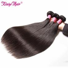 Малазийские прямые пряди волос человеческие волосы плетение 8 30 дюймов натуральный цвет 3 шт. в упаковке Remy Klaiyi Продукты для волос Бесплатная доставка