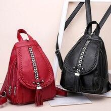 Female Backpack Designer High Quality Leather Women Bag Fashion School Bags Girl Red Bagpack Tassel Multifunction Bag Waterproof