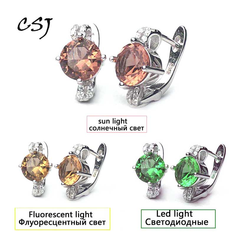 CSJ Elegant Zultanite Small Earring Sterling 925 Silver Round 6.0 MM Created Sultanite Fine Jewelry Women Wedding Party Gift