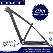 Новая китайская карбоновая mtb рама 29er bicicletas горный велосипед 29er boost 148*12 мм карбоновая рама 142*12 или 135*9 мм велосипедная Рама