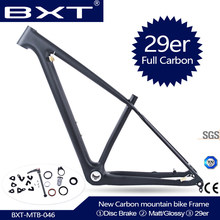 2020 New Chinese carbon mtb frame 29er bicicletas mountain bike 29er boost 148*12mm carbon frame 142*12 or 135*9mm bicycle frame(China)