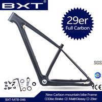2020 nuevo marco de carbono chino mtb 29er bicicletas de montaña 29er boost 148*12mm Marco de carbono 142*12 o 135*9mm Marco de bicicleta