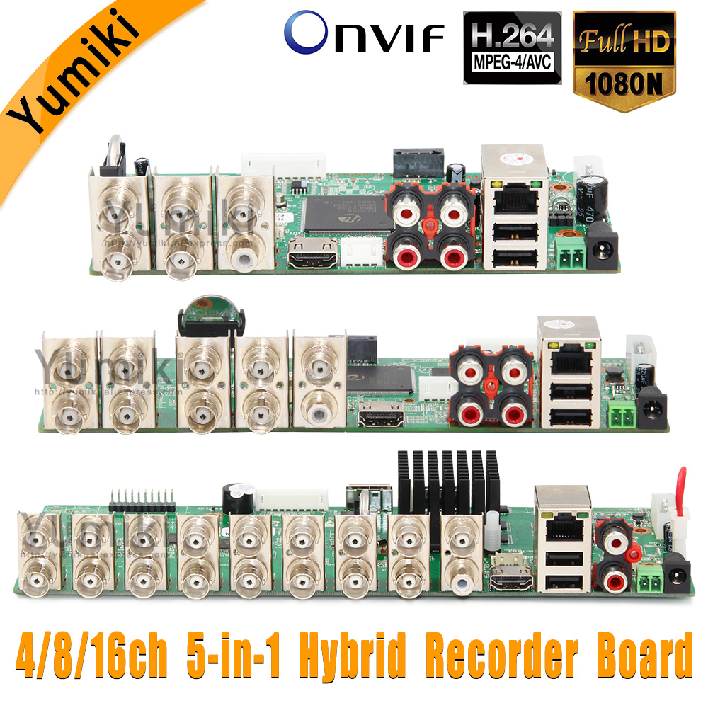 5 en 1 4CH/8CH/16CH AHD DVR Surveillance sécurité CCTV enregistreur DVR 1080N hybride DVR carte pour analogique AHD CVI TVI IP