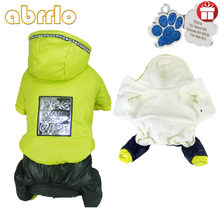 Abrrlo chien vêtements d'hiver épais polaire chien à capuche Parka hiver chaud animaux combinaisons manteau grand chien vêtements Chihuahua Bulldog XXL(China)