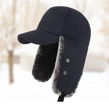 Balight Winter Riding Cycling Bicycle Outdoor Warm Hat Men Women Aviator Faux Fur Ear Flap Hat Cap Winter Ski Cap