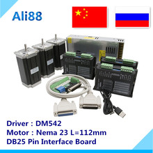 3 Axis CNC Router Kit 3Nm/425oz.in Nema 23 Stepper Motor & DM542 servo Driver CNC Mill Router Lathe +DB25 Breakout Board