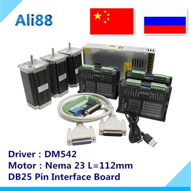 3 ציר CNC נתב ערכת 3Nm/425oz. ב Nema 23 מנוע צעד & DM542 סרוו נהג CNC מיל נתב מחרטה + DB25 הבריחה לוח