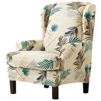 2 sztuk/zestaw akcesoria meble wymienny elastyczne liście drukowane fotel z uszakami narzuty obrońca fotel pokrywa ochronna miękkie w Pokrowiec na krzesło od Dom i ogród na